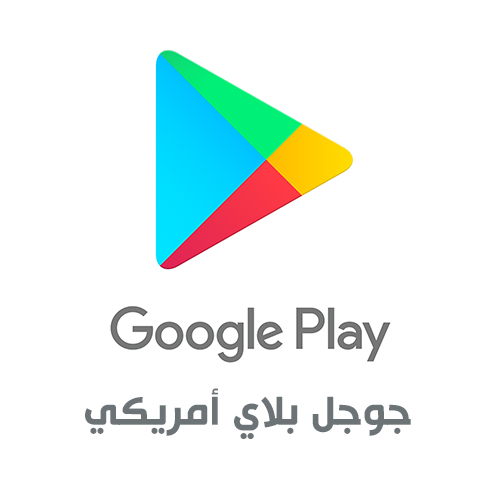 $ Google Play Gift 5