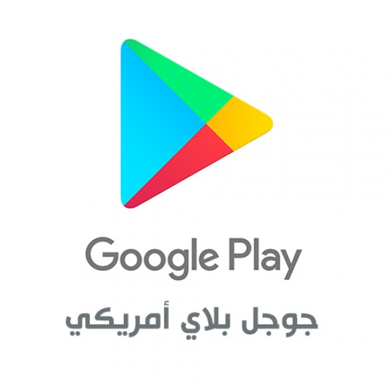 $ Google Play Gift 50